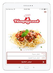 com.ahmad.kharsah.hommycook