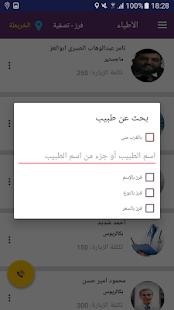 com.re3aya247.patient