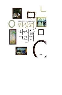 com.bookcube.digitallibrary