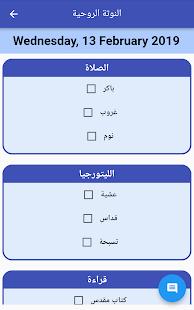 com.alsharobim.service