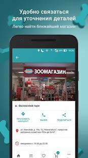 com.mobium8918.app