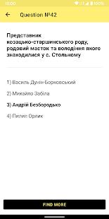 com.sahnovskij.skarb
