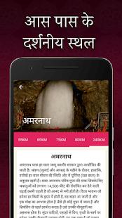 me.bhakt.vaishnodeviapp
