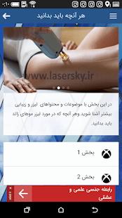com.puzzley.laserhairremoval40999