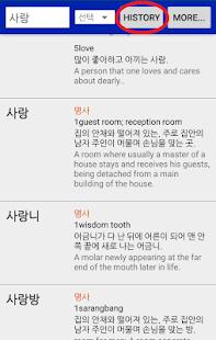org.koreanlab.freebasickoreandictionary