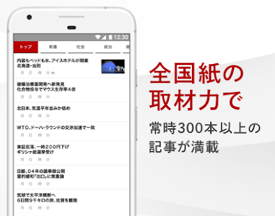 com.asahi.tida.tablet