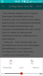 com.yertegi.yertegi