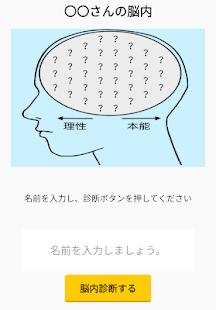jp.smartapp.brainmaker001