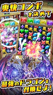 jp.dgsm