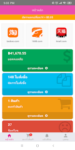 com.chipothai.app
