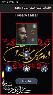 com.alideveloper.HusainFaisal_Mohram1440