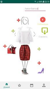 com.fashion.fashion_style_android