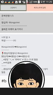com.planb.koreanStudy