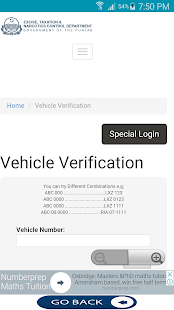 com.allahrakhanaaz1.Vehicle_verificationpk