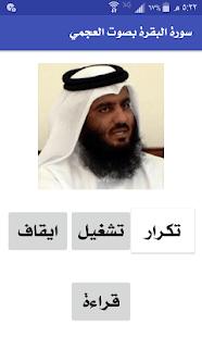 com.hamzawi.azkaryy11