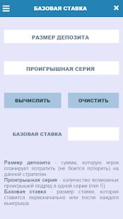 com.interclub.terminal