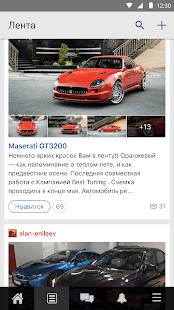 com.drive2