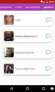 ru.electronikas.likeyou