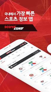 com.scorezone