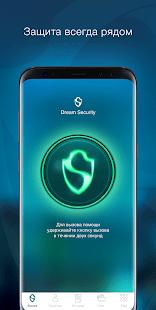 com.dreamsecurity.app