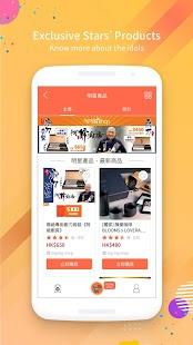 hk.com.tvb.bigbigshop
