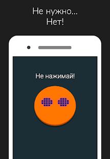 ml.zibox.orangebutton