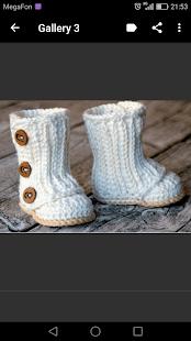 smartgr.crochet.booties