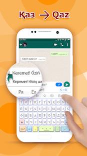 Télécharger Qazaq Keyboard - Қазақша пернетақта pour PC