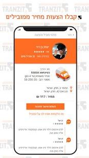 com.tranzit.shipping