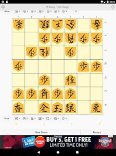 shogi77.io.github.happyclam