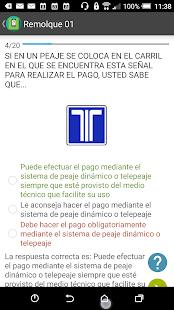 com.basetec.perm_ce