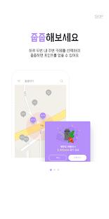 ad4th.app.jubjub