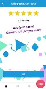 com.vienna.mypregnancy