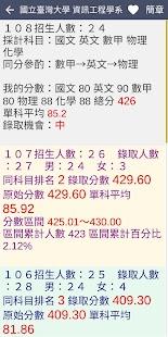 com.qiyoapps.recruit.univ