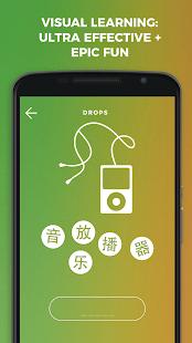 com.languagedrops.drops.learn.learning.speak.language.chinese.mandarin.hanzi.pinyin.words