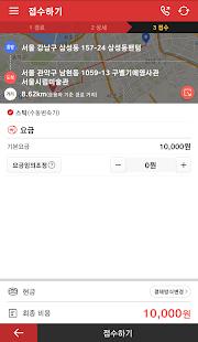 com.logisoft.logiapp_smartcall_21619