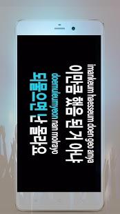 com.coin.karaoke.misook