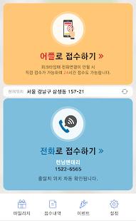 com.logisoft.logiapp.smartcall_36159