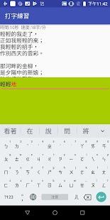 com.seeking.dazi_lianxi