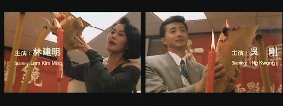 彼此不要羨慕: [閒聊] 大片系列(上):大迷信1993、大靈通