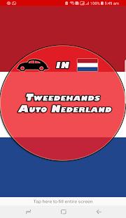 com.slisting.AutoNederland