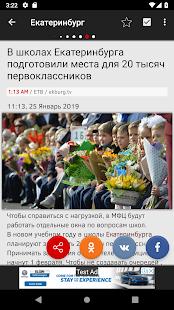 serb.newsflow.ekb