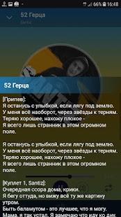 com.dt.santiz