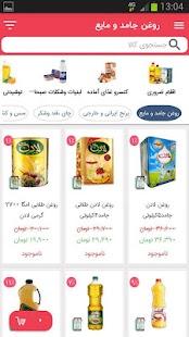 com.persian_designers.arianshop