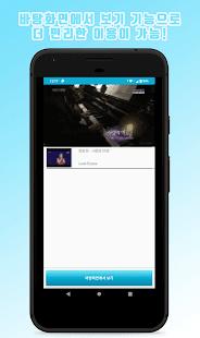 com.dobdev39.trotbj.android