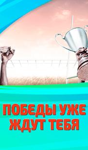 com.biggestwins.sportapp