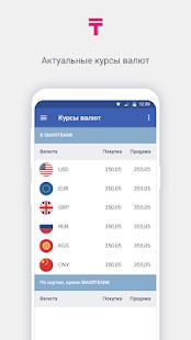 com.monitisecreate.eubank.smartbank