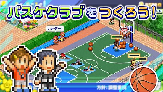 net.kairosoft.android.basket