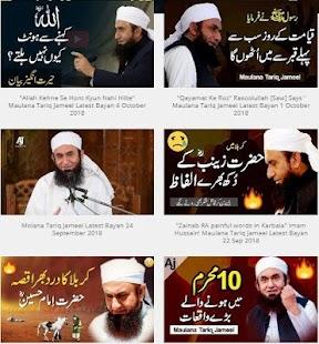 com.appybuilder.bizztv1.IslamicApp