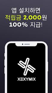 com.makeshop.powerapp.xexymix
